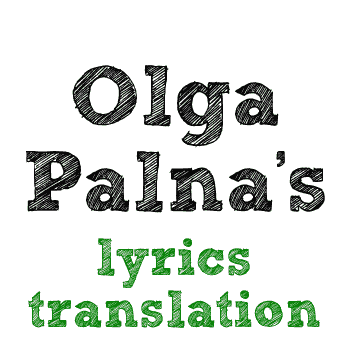 Olga Palna's lyrics translation (box set)